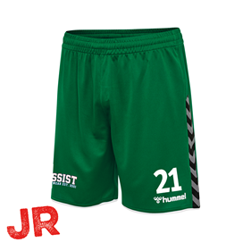 HUMMEL AUTHENTIC POLY SHORTS EVERGREEN JR 116 CL